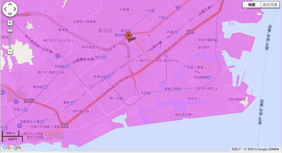 神戸市長田区