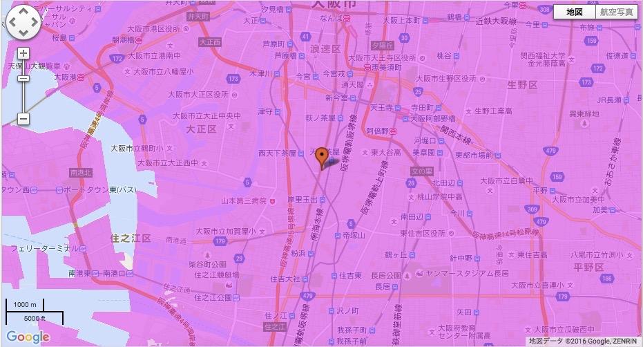 大阪市西成区