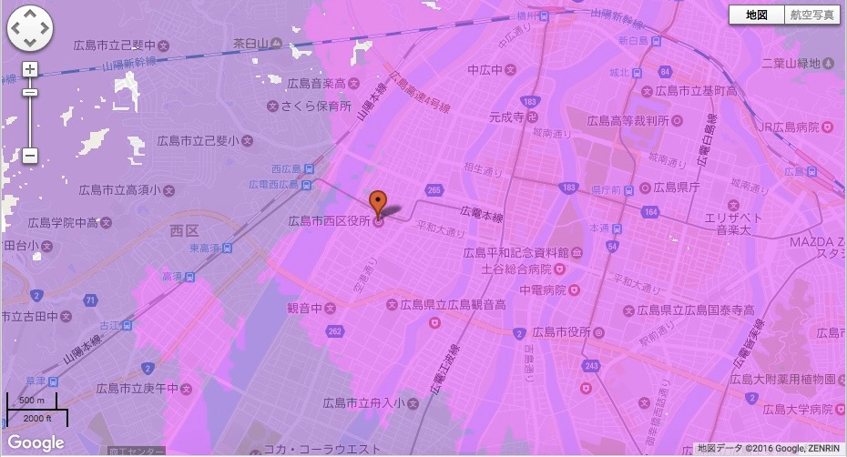 広島市西区