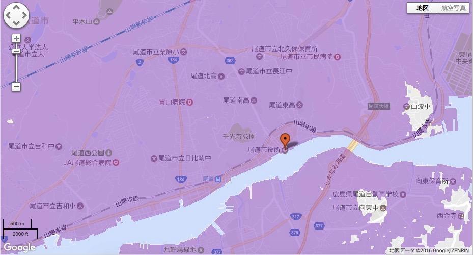 広島県尾道区