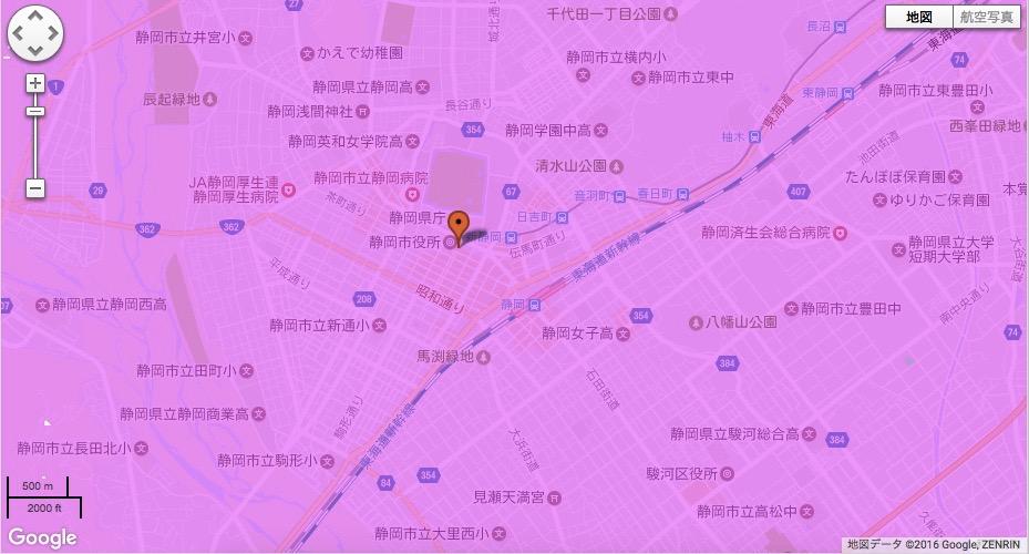 静岡県葵区