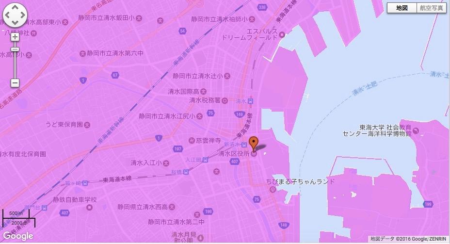静岡県清水市