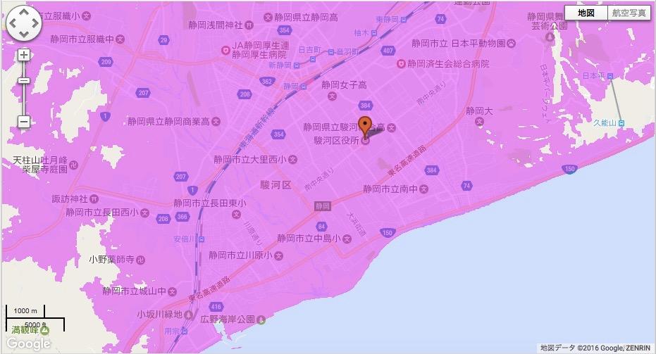 静岡市駿河区